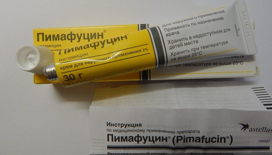 На фото пимафуцин крем