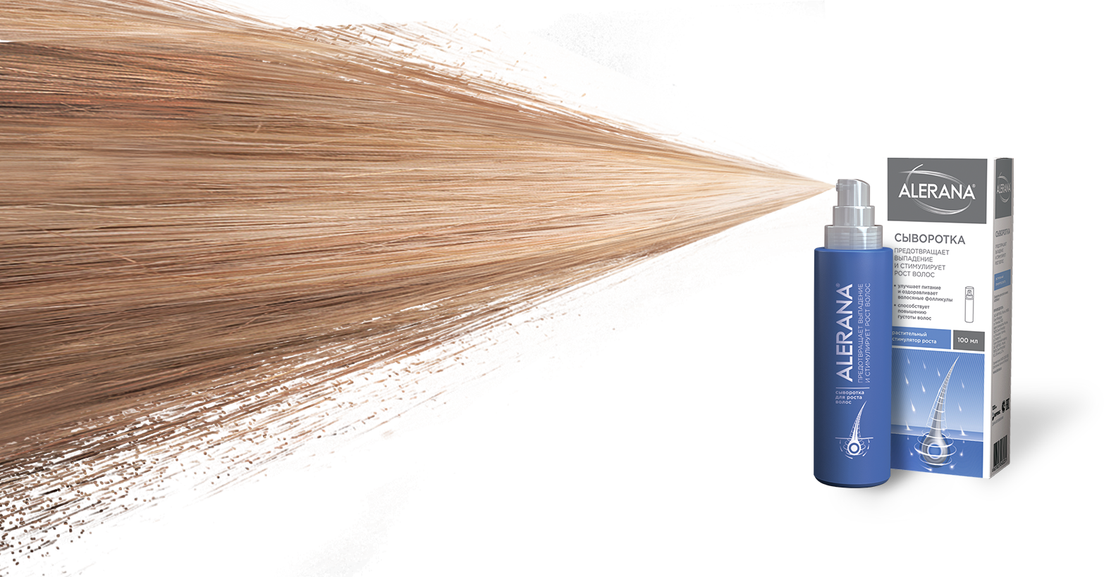 Седства от выпадения волос