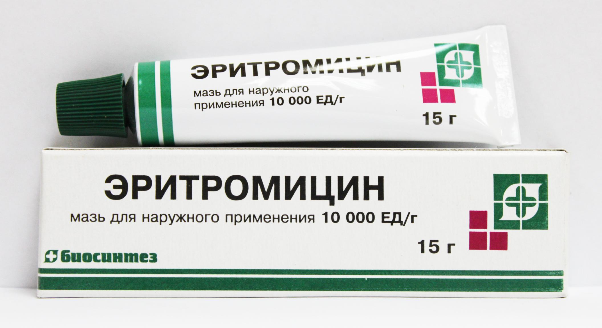 мазь от аллергии лоринден