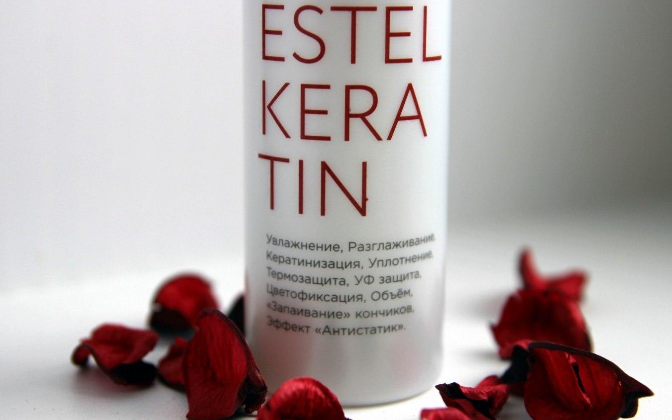 Маска Estel Keratin