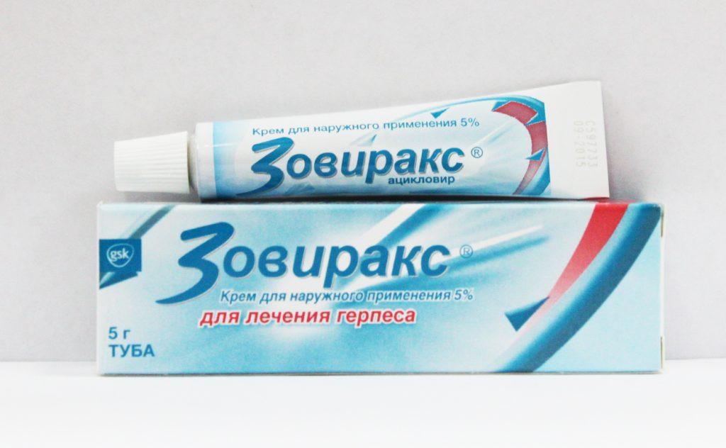 Медикаментозные и народные способы лечения герпеса на губах