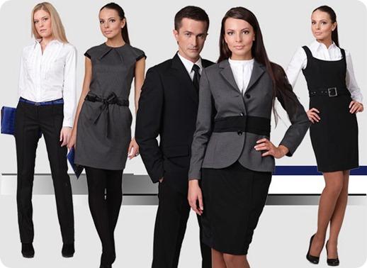 Найди свой деловой стиль одежды