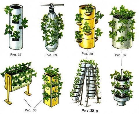вертикальные посадки